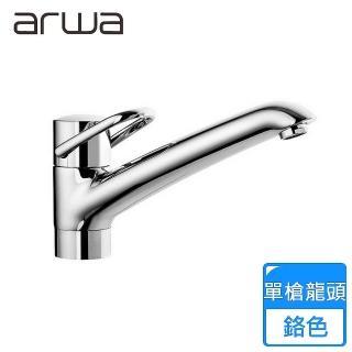 【arwa】頂級龍頭(39512-100)