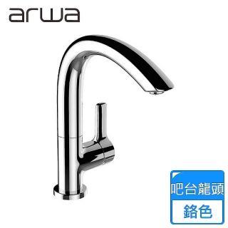 【arwa】頂級伸縮龍頭(32028-100)