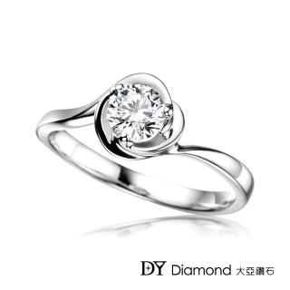 【DY Diamond 大亞鑽石】18K金 0.50克拉 D/VS1 奢華婚戒