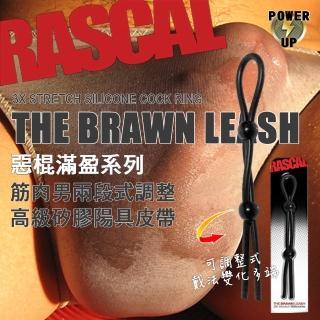 【RASCAL】惡棍滿盈系列 筋肉男兩段式調整 高級矽膠陽具皮帶 The Brawn Leash(陽具環屌環)