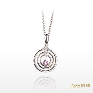 【J'code 真愛密碼】快樂天堂-純銀墜子+鋼鍊(時尚銀飾)