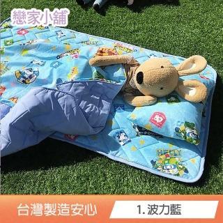 【戀家小舖】台灣製多款幼稚園兒童睡袋三件組童枕+涼被+涼墊(波力 銷售破萬件)
