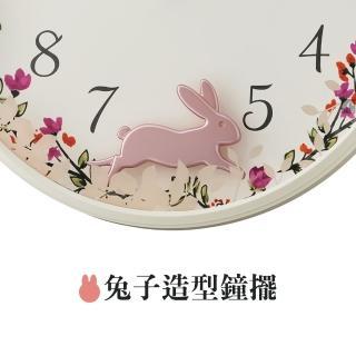 【SEIKO 精工】跳躍小兔掛鐘-粉/33mm(QXC238W)