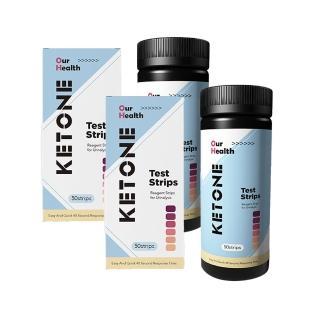 【萬程】脂肪代謝檢測試劑50入x2罐(生酮、尿酮)
