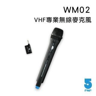 【ifive】全新二代歌手級VHF無線麥克風組 if-WM02(藍色)
