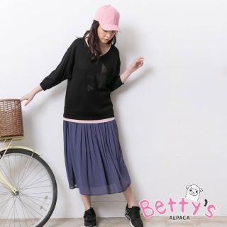 【betty's 貝蒂思】腰間縫帶雪紡百摺長裙(藍色)