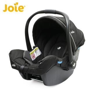 【Joie】gemm 嬰兒提籃汽座(防護升級版)