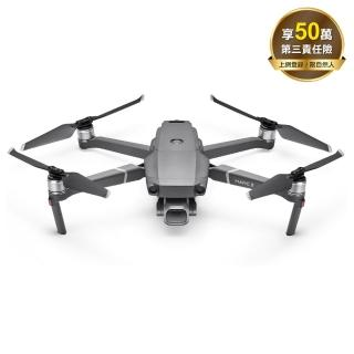 【DJI】Mavic 2 Pro 空拍機單機版(聯強國際貨)