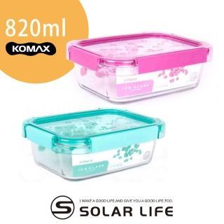 【索樂生活】韓國KOMAX Ice Glass冰鑽長型玻璃保鮮盒820ml(露營野餐環保食物醃漬密封罐樂扣蓋微波便當盒)