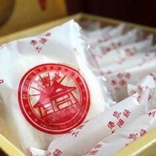 【台中太陽餅】太陽餅/原味(20入x2盒)