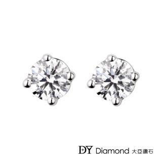 【DY Diamond 大亞鑽石】18K金 0.40克拉 D/VS1  奢華鑽石耳環