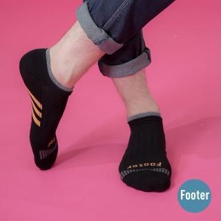【Footer】輕壓力三線運動船短襪(T104-黑)