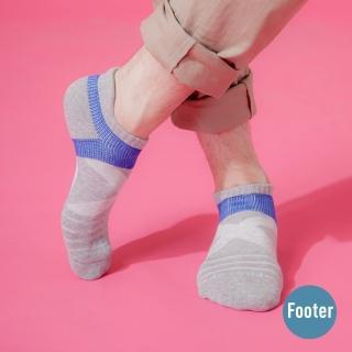 【Footer】X型雙向減壓足弓船短襪(T106L-淺灰)