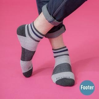 【Footer】哲學家運動輕壓力襪(T119-白)