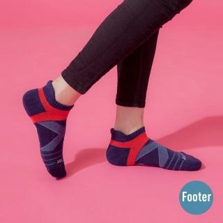 【Footer】X型雙向減壓足弓船短襪(T106M-深藍)