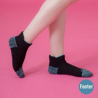 【Footer】隨性塗鴉感輕壓力船短襪(T208-黑)