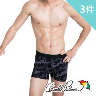 【Arnold Palmer】草寫針織平口褲-買2送1件組(運動/針織平口褲/M-XL)