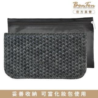 【BonTon】9支黑皮革編織刷具包