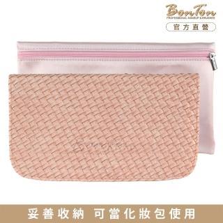 【BonTon】9支淡粉皮革編織刷具包