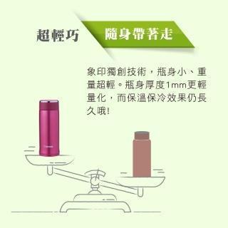 【ZOJIRUSHI 象印】*0.36L*可分解杯蓋不鏽鋼真空保溫杯(SM-LA36)
