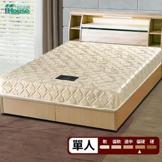 【IHouse】Minerva 卡利亞里 冬夏兩用透氣涼蓆連結硬式床墊(單人3x6.2尺)