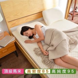 【班尼斯】50年馬來鑽石級大廠 雙人5x6.2尺x10cm 百萬保證馬來西亞製‧頂級天然乳膠床墊(床墊)