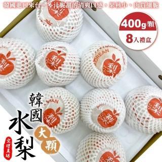 【WANG 蔬果X買一送一】嚴選韓國大水梨禮盒6入(共兩盒/每顆約400g±10%)