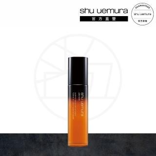 【Shu uemura 植村秀】全能奇蹟金萃乳液(75ml)