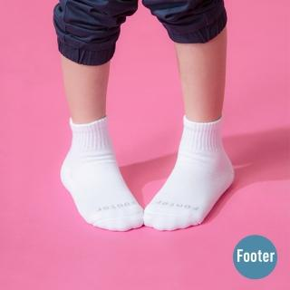 【Footer】單色運動氣墊襪(ZH186L-白)