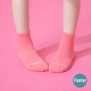 【Footer】單色運動氣墊襪(ZH186L-桃紅)