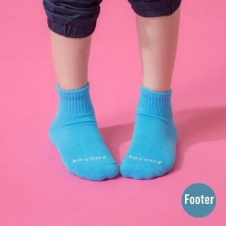 【Footer】單色運動氣墊襪(ZH186L-淺藍)