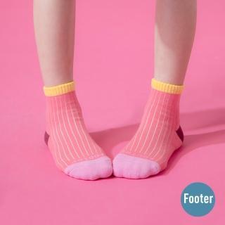 【Footer】巧拼好繽友運動氣墊襪(ZH189L-桃紅)
