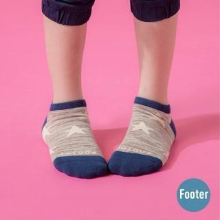 【Footer】潮流星星船短襪(ZH194L-咖啡)