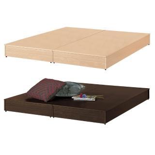 【顛覆設計】日系3.5尺單人床底板(兩色可選)