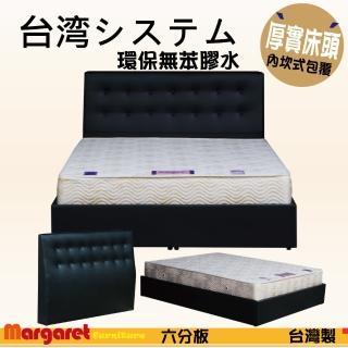 【Margaret】厚實拉蔻內坎式床組-單人3.5尺(5色可選)