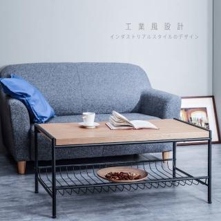 【TaKaYa】工業風茶几桌/長桌(桌板厚3.5cm)