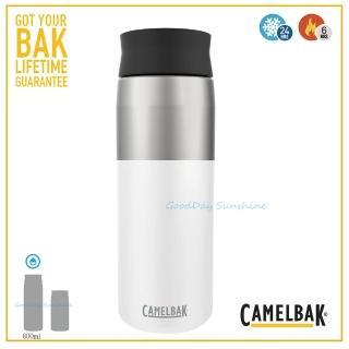 【CAMELBAK】600ml Hot Cap 360° 保冰/溫隨行杯 白(CB1834101060 隨行杯)