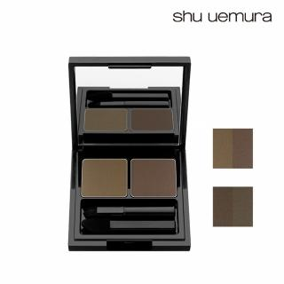 【Shu uemura 植村秀】塑形眉彩盤