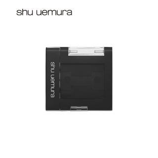 【Shu uemura 植村秀】單色蕊盒黑