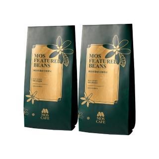 【摩斯漢堡-買1送1】特選綜合咖啡豆(450g/包;共2包)