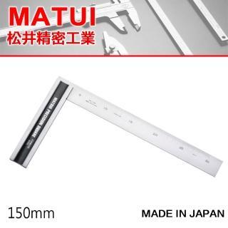 【MATSUI】直角規 150mm-附刻度(直角規)