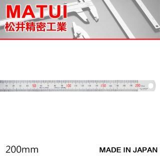 【MATSUI】不銹鋼直尺 200mm(直尺)