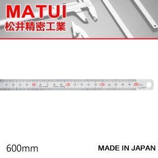 【MATSUI】不?鋼直尺 600mm(直尺)