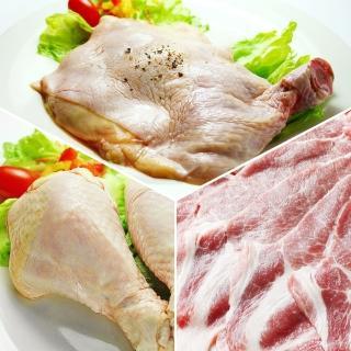 【那魯灣生鮮&幸福小胖】台灣優質肉品精省組合(卜蜂雞腿、棒棒腿、梅花豬肉切片)