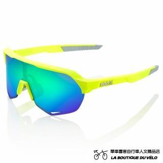 【100%】S2(運動款太陽眼鏡)