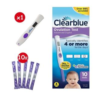 【速必得Clearblue】第二代排卵測試筆(內含10支排卵試紙)