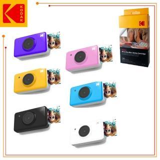 【Kodak 柯達】MINI SHOT MS-210 熱昇華 拍立得相機+MS-20貼紙式相紙(公司貨)