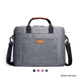 【dido shop】15.6吋 大容量休閒單肩手提筆電包 電腦包(CL214)