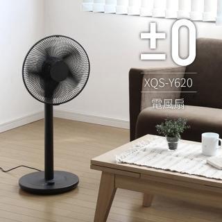【正負零±0】極簡風12吋DC直流電風扇 XQS-Y620(咖啡黑)