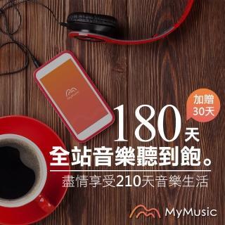 【MyMusic】180天音樂無限暢聽儲值序號(免費加贈30天)